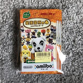 ニンテンドースイッチ(Nintendo Switch)のどうぶつの森amiiboカード 第2弾 10パック(Box/デッキ/パック)
