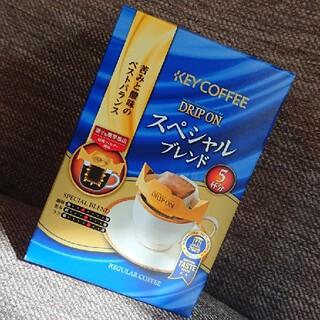 キーコーヒー(KEY COFFEE)のKEY COFFEEドリップオン5袋(コーヒー)