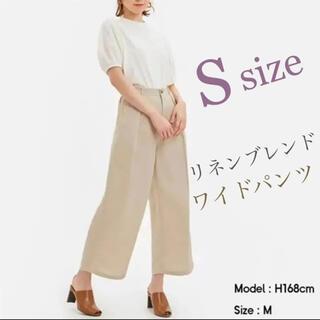【新品未使用】GU リネンブレンドワイドパンツ Sサイズ