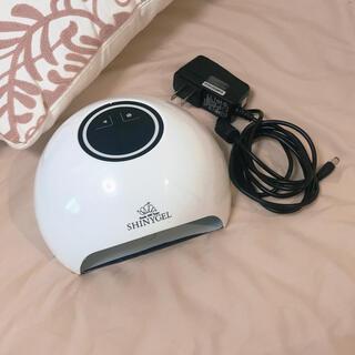 シャイニージェル(SHINY GEL)のシャイニージェル ジェルネイル用LEDランプ 16W(ネイル用品)