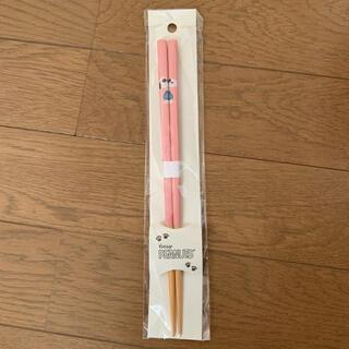 スヌーピー(SNOOPY)の【新品未使用】スヌーピー PEANUTS 箸 23cm(カトラリー/箸)