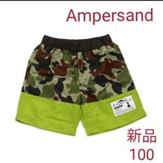 アンパサンド(ampersand)のAmpersandアンパサンドトランクス水着迷彩柄 100 (水着)