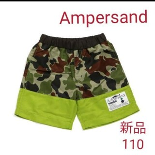 アンパサンド(ampersand)のAmpersandアンパサンドトランクス水着迷彩柄 110(水着)