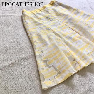 エポカ(EPOCA)のEPOCA THE SHOP エポカ 花柄 シースルースカート イエローリネン混(ひざ丈スカート)