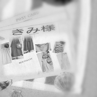 サマンサモスモス(SM2)のきみ様🌺新品Sm2 & SUNVALLEY 2点set  他 おまとめページ(セット/コーデ)