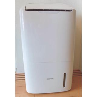 アイリスオーヤマ - アイリスオーヤマ 除湿機 空気清浄機付 衣類乾燥  DCE-120 ホワイト