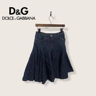 ドルチェアンドガッバーナ(DOLCE&GABBANA)の【DOLCE&GABBANA 】デニムスカート(ひざ丈スカート)