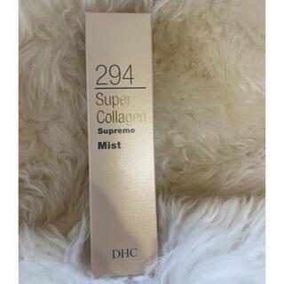 DHC - DHC スーパーコラーゲン