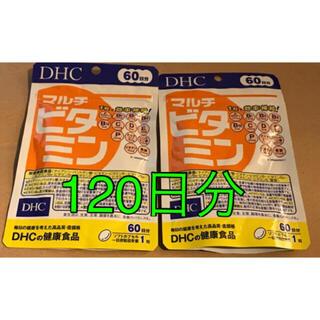 DHC - ★新品★DHC マルチビタミン 120日分(60日分×2)