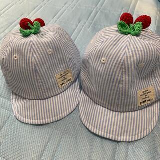 プティマイン(petit main)のプティマイン♡帽子♡2つセット(帽子)