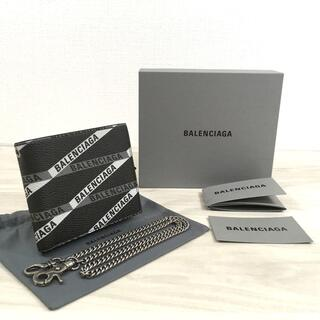 バレンシアガ(Balenciaga)の未使用品 BALENCIAGA チェーンウォレット エクスプローラー 128(折り財布)