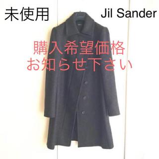 ジルサンダー(Jil Sander)の未使用 チャコールグレー スマートコート(ロングコート)
