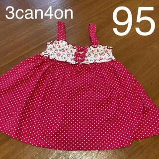 サンカンシオン(3can4on)の3can4on 95センチ ノースリーブ キャミソール チュニック トップス(Tシャツ/カットソー)