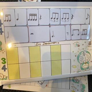 リズムカード 音符の部屋 手作り(童謡/子どもの歌)