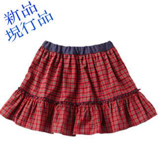 ファミリア(familiar)の新品❣️現行品❣️ familiar スカート(リバーシブル)size110cm(スカート)