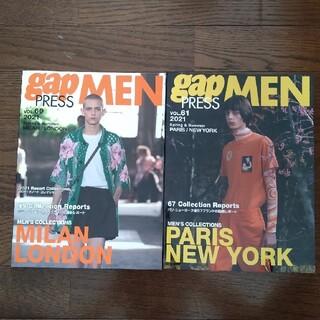 ルイヴィトン(LOUIS VUITTON)のgapPRESS MEN vol60,61 2021SSコレクション(ファッション/美容)