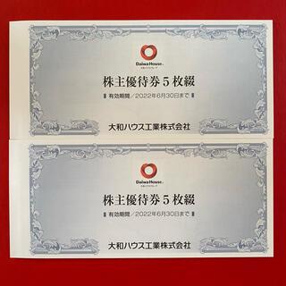 ダイワロイヤルホテル 株主優待券(その他)