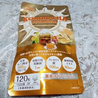 コストコ(コストコ)のコンブチャ ボタニカル120粒(ダイエット食品)