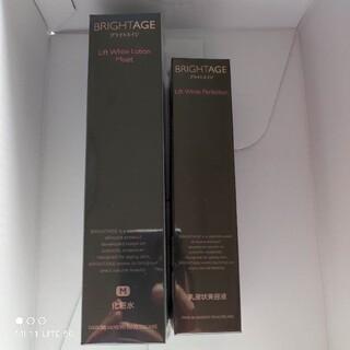 第一三共ヘルスケア - ブライトエイジ BRIGHTAGE 化粧水 美容液 セット