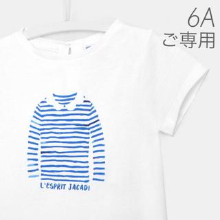 ジャカディ(Jacadi)の*ご専用* 新品未使用  jacadi  Tシャツ  6ans(Tシャツ/カットソー)