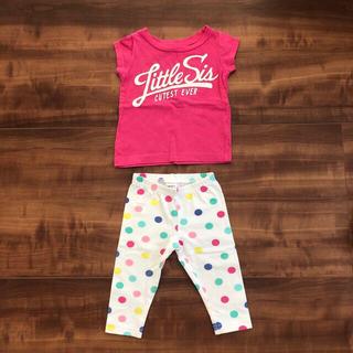 カーターズ(carter's)の女の子 妹 6か月 70 レギンス tシャツ セットアップ(Tシャツ)