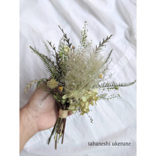 黄色い蝋梅とふわふわのスモークツリーを束ねたナチュラル スワッグ ドライフラワー(ドライフラワー)