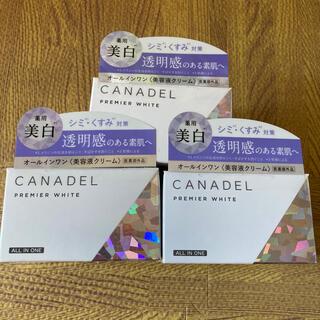 シセイドウ(SHISEIDO (資生堂))のカナデル プリミアホワイト オールインワン 3個セット(オールインワン化粧品)