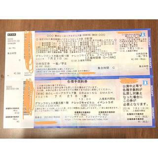 ヒロアカ展チケット 大阪 7/21(水)(その他)