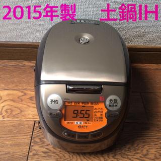 TIGER - タイガー 土鍋IH炊飯器 3合炊き IH炊飯器