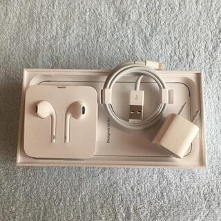 アップル(Apple)のiPhone  イヤホン・アダプター・ケーブル 純正 (ヘッドフォン/イヤフォン)
