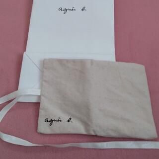 agnes b. - アニエスベーポーチ 新品