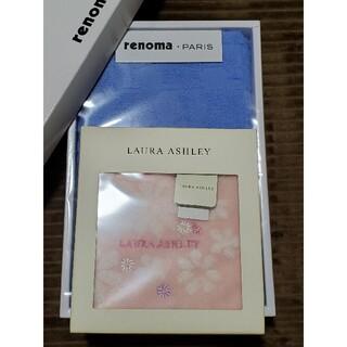 レノマ(RENOMA)のrenomaフェイスタオル・ハンカチタオル(タオル/バス用品)