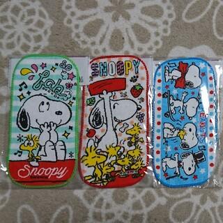 スヌーピー(SNOOPY)のスヌーピー☆タオルハンカチ3枚セット(ハンカチ)