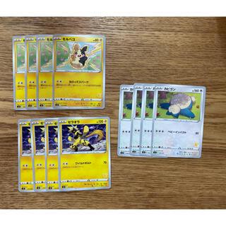 ポケモン(ポケモン)のゼラオラ モルペコ カビゴン(シングルカード)