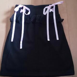 マーズのタイトスカート
