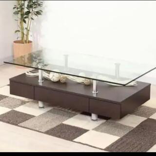 ニトリ - ニトリ センターテーブル ガラステーブル