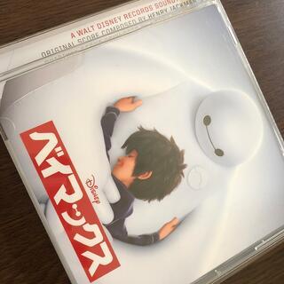 ディズニー(Disney)のベイマックス オリジナルサウンドトラック CD(映画音楽)