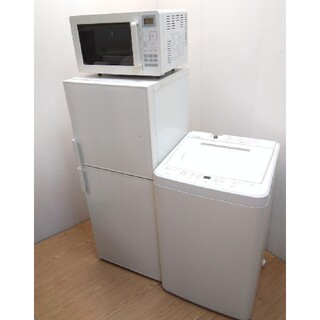 ムジルシリョウヒン(MUJI (無印良品))の無印良品 冷蔵庫 洗濯機 電子レンジ 3点セット シンプルデザイン(冷蔵庫)