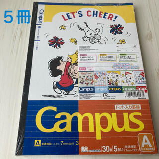 スヌーピー(SNOOPY)のキャンパスノート スヌーピー 5冊セット(ノート/メモ帳/ふせん)