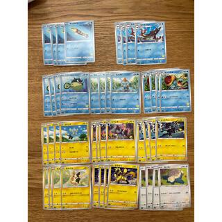 ポケモン(ポケモン)のファミリーポケモンカード まとめ売り(シングルカード)