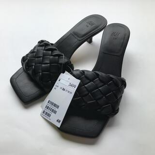 エイチアンドエム(H&M)のH&M 編み込みミュール 36 ブラック 未使用(サンダル)