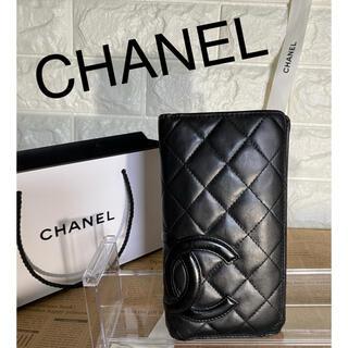 シャネル(CHANEL)の正規品 美品 シャネル カンボンライン 二つ折り長財布 黒✖️ピンク(長財布)