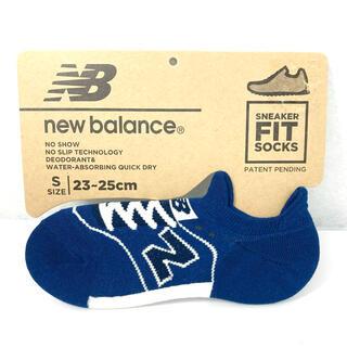 New Balance - 新品【ニューバランス】くるぶしソックス