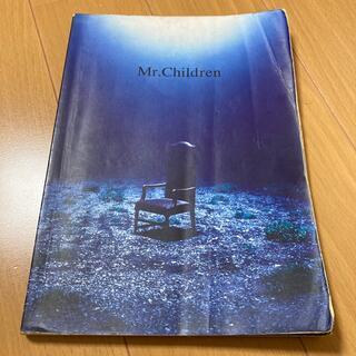 バンドスコア Mr.Children 「深海」(ポピュラー)