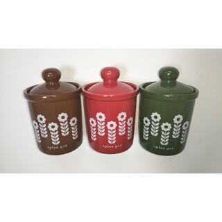 ベルメゾン - スパイスポット 調味料入れ 小物入れ お菓子ポット 密閉保存容器 陶器