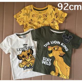 ディズニー(Disney)の日本未発売 ライオンキング 半袖Tシャツ 3枚セット 92cm(Tシャツ/カットソー)