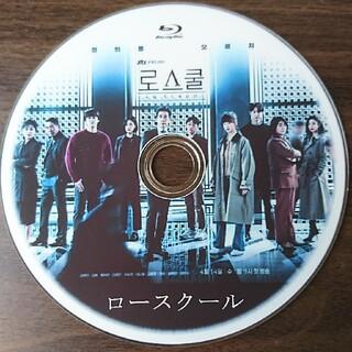 ロースクール 韓国ドラマ Blu-ray(韓国/アジア映画)