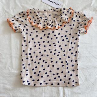 キャラメルベビー&チャイルド(Caramel baby&child )のmisha and puff paloma ruffle puff slvtee(Tシャツ/カットソー)