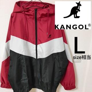 カンゴール(KANGOL)の美品 KANGOL レッド ナイロンパーカー ナイロンジャケット ジャンパー(ナイロンジャケット)