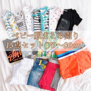 ベビーギャップ(babyGAP)のベビー服まとめ売り15点セット 70~80cm(その他)